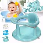 Soft Touch Baby Bath Seat Kids Bath Time Support Water Chair Non-Slip Safe Stool
