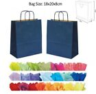 Dark/Navy Blue Paper Party Loot Bag - Coloured Handles - Wedding Favours Gift