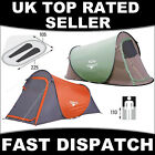 GELERT QUICK PITCH SS COMPACT 2 PERSON POP UP TENT TWO MAN CAMPING FESTIVAL NEW