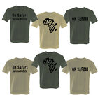 On Safari Theme T Shirt Rugby 7s RFU Sand Olive T-shirt Colour / Size Choice