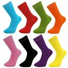 Comfortable Casual Formal Mens Cotton Plain Socks New