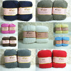 Wholesale!Luxury Smooth Natural Bamboo Soy Knitting Yarn Lot/Skein;Sport26 color