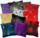 (Eb) Peacock Aster Chinese Oriential Rayon Brocade Cushion Cover/Pillow Case