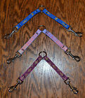 Lupine Dog Coupler Retired Royal Gold Cotton Candy Noble Beast Couplers