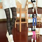Hot Women's Ladies Lace Geometric Pattern Skinny Pantyhose Tights Pants