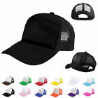 Unisex Women Men Adjustable Classic Trucker Sun Visor Mesh Hat Baseball Golf Cap
