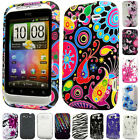 Silicone TPU Gel Bumper Case Cover Sleeve Skin For The HTC Wildfire S