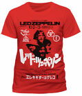 Led Zeppelin Japanese Promo T Shirt  OFFICIAL Red S M L XL  XXL 079