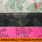Christmas Acid Free tissue paper | plain and patterned xmas gift wrapping sheets