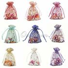 "100 Strong Organza Pouch 4""x 6"" 10x15cm Wedding Favor Jewelry Candy Bag Stamping"