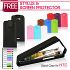 Quality Faux Leather Flip Case Cover For Htc One X & Screen Protector