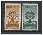 Lebanon - 1960, World Refugee Year set - Mint - SG 647/8