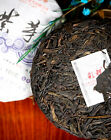 Yunnan Jinggu Zi Juan purple buds Pu erh Tea Cake,China Zi Ya old tree Pu er Tee