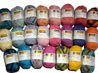 MY FIRST REGIA BABY 4ply SOCK YARN MULTI COLOURED SOLID SHADES 25g offer