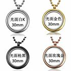 """Round"" Magnetic Locket Pendant Necklace for Living Floating Memory Charm Glass"