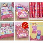 PEPPA PIG FUNFAIR BEDROOM RANGE – DUVET COVERS, JUNIOR BEDDING, CURTAINS & MORE