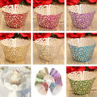 24pcs 7 Colors Filigree Vine Lace Cupcake Wrappers Wedding Party Decoration