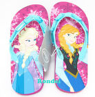 Disney Store Frozen Anna Elsa Girls Flip Flops Beach Summer Sandals size 2/3 new