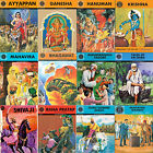 Brand New HUGE LOT Amar Chitra Katha Childrens Kids Indian Comic Books-PICK ITEM