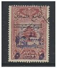 Lebanon - 1947/9, 5p on 30p Army stamp - Used - SG T363