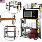 4-Tier Kitchen Home Microwave Oven Storage Rack Stand Utility Shelf Workstation