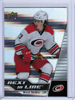 15/16 UD OVERTIME HOCKEY W2 NEXT IN LINE INSERT CARDS (NL-XX) U-Pick From List