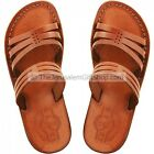 PREMIUM QUALITY, 100% LEATHER,HANDMADE Jesus Sandals- Biblical Bethel