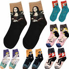 CHIC Fashion Painting Art Men Women Socks Funny Novelty Starry Night Vintage
