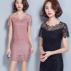 Women's fashion slim new summer dress lace short sleeved in the long shirt dress