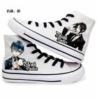 Japan Anime Black Butler Cosplay Casual Sneakers Canvas Shoes Unisex White