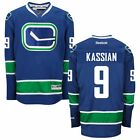 2015-16 VANCOUVER CANUCKS REEBOK NHL PREMIER 3RD BLUE JERSEY COLLECTION MEN'S <br/> OVER 18 PLAYER JERSEYS TO CHOOSE FROM!! ALL SIZES!!