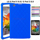 LG G Pad 3 8.0 / G Pad X 8.0 Case, Full Body Protection Silicone Rubber Gel Case