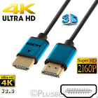1m/2m/3m/5m/7m Ultra Slim PREMIUM HDMI Cable v1.4 Gold High Speed HDTV 4K 2160p