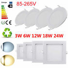 3W/6W/9W/12W/18W/24W LED Recessed Round Square Ceiling Panel Down Light Lamps