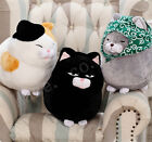 Baby Beard Steamed Buns Lucky Cat PP Cotton Stuffed Doll Toy