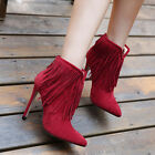 Sexy Zip Womens High Heels Stilettos Pointed-Toe Suede Tassels Ankle Boots Shoes