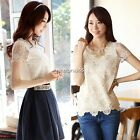 Womens Summer Elegant Lace Bead Chiffon Tops Flower Blouse Shirt Short Sleeve N4