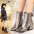Styish Womens OL Chunky Heels Square Toe Ankle Boots Zip Back Court Party Shoes