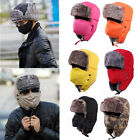 Hot Unisex Men Winter Trapper Aviator Trooper Earflap Warm Ski Hat With Mask 122