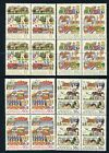 1987 Agricultural Shows - MUH Blocks of 4