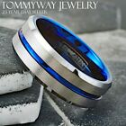 8mm Tungsten Men's Blue Grooved Stripe & Inner Band Wedding Band - Engravable