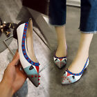 Sweet Womens fashion pointy toe rivet low heel slip on date casual shoes new