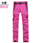 Womens Quick Dry Hiking Fishing Pants Zip Off Leg Casual Cargo Trousers Unisex Y