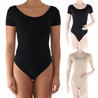 Seamless Basic Short Sleeve Scooped Open Back Snap Buttonss Body Suit ONE SIZE