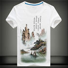 2017 new printing Mountain water - Men's short sleeve cotton T-shirt