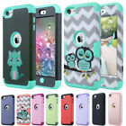 Hybrid Protective Silicon Hard Cover Case For Apple iPod Touch 5 6th Generation