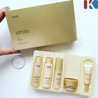 Amore Pacific IOPE Moisture Intense Special Set / Moisturizer Korean Cosmetics