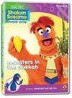 Shalom Sesame 2010 #11: Monsters in the Sukkah [New DVD]