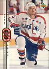 1994-95 Upper Deck Hockey (251-500) - Finish Your Set - *WE COMBINE S/H*