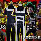 Cosplay Costumes Japan Anime My Hero Academia School Sportswer Gym Suit Outfits